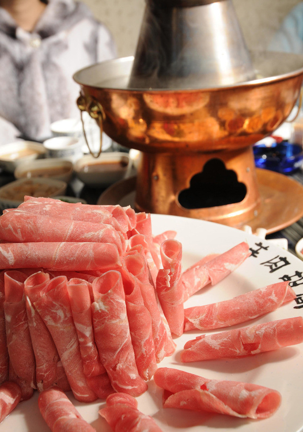 an example of beijing hotpot