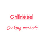 Chinese Cooking Methods
