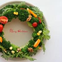 Merry Christmas—Christmas Ring