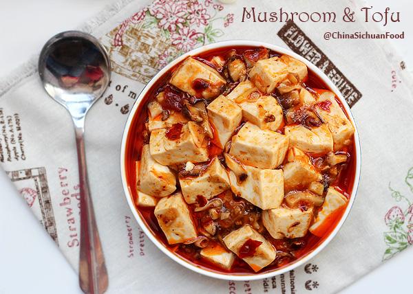 Mapo Tofu with Mushrooms-VegetarianChina Sichuan Food
