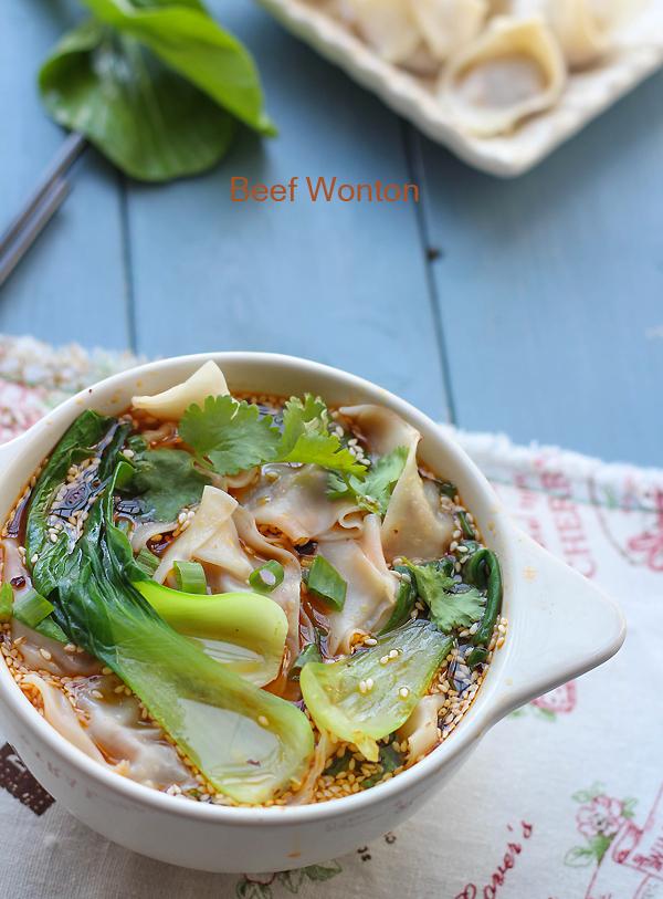 beef wonton|ChinaSichuanFood
