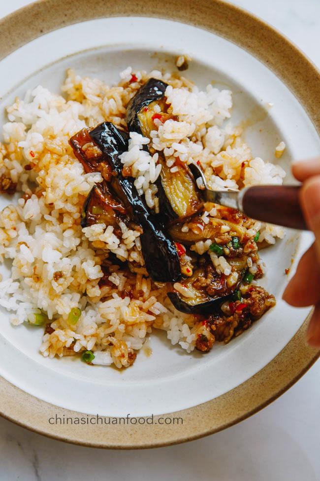 Yu Xiang Eggplants|chinasichuanfood.com