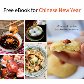 15 Free Chinese New Year Recipe eBook