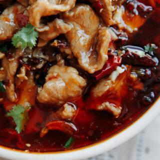 shui zhu pork |chinasichuanfood.com