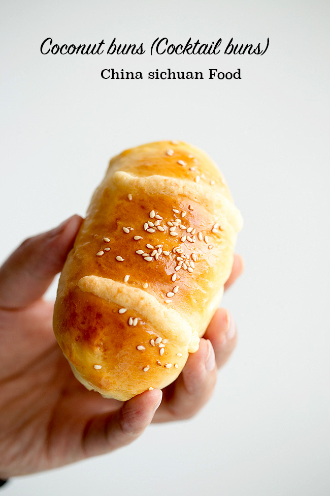 coconut buns (cocktail buns)|China Sichuan Food