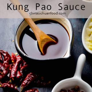 kung pao sauce | chinasichuanfood.com