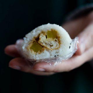 Stuffed Sticky Rice Balls Zi Fantuan China Sichuan Food