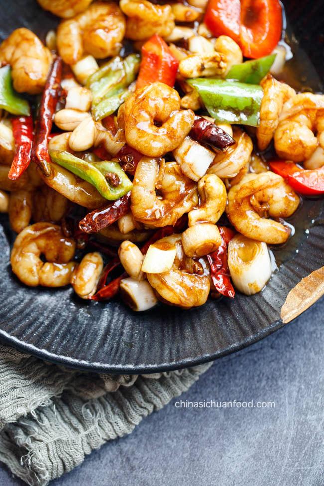 Kung Pao Shrimp|chinasichuanfood.com