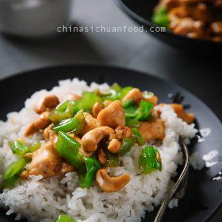 cashew chicken stir fry |chinasichuanfood.com