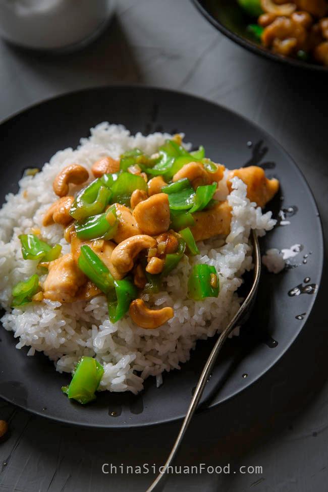 cashew chicken stir fry|chinasichuanfood.com
