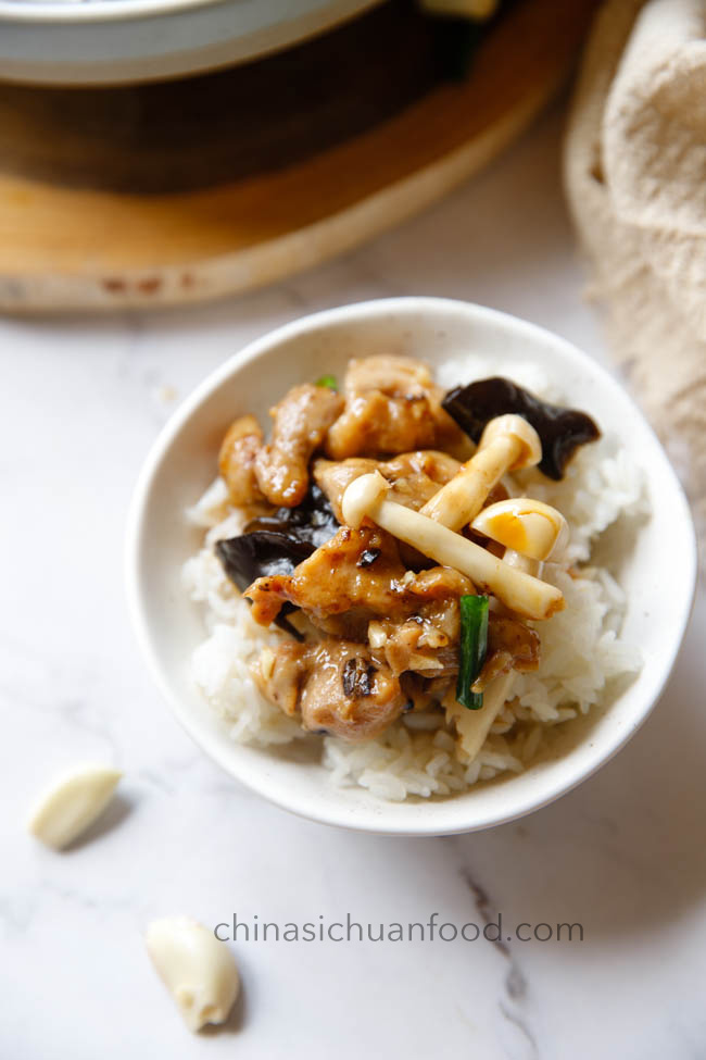 steamed chicken with black bean sauce|chinasichuanfood.com